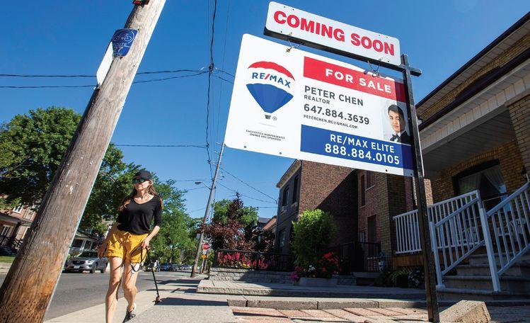 주택시장 매물 부족 완화 조짐…이달 초 매물 4% 늘어